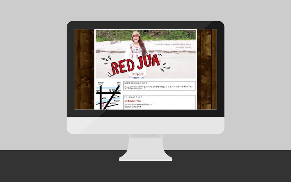 しーまブログのデザイン変更|古着屋REDJUA(レッドジュア)