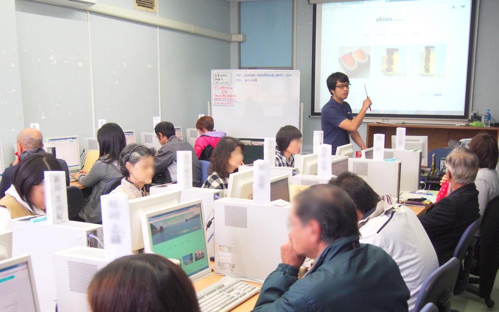 ITネットショップ販売セミナー|平成26年度 厚生労働省所管 実践型地域雇用創造事業
