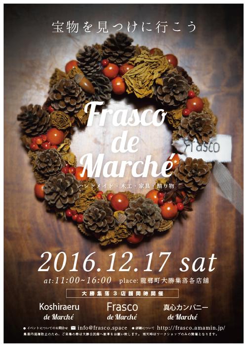 frasco-20161217