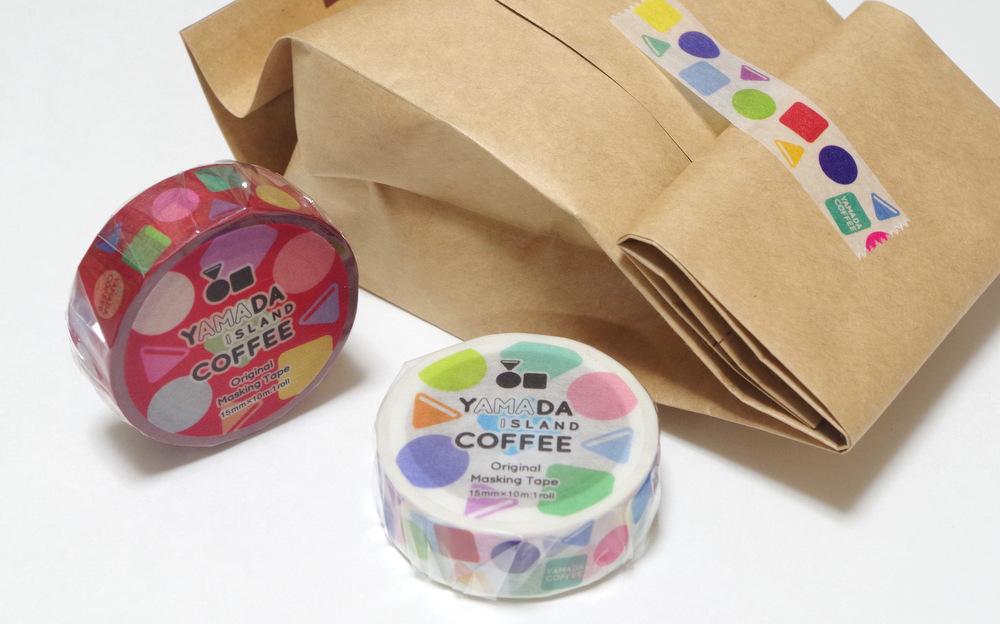 マスキングテープ|デザイン|奄美|山田珈琲