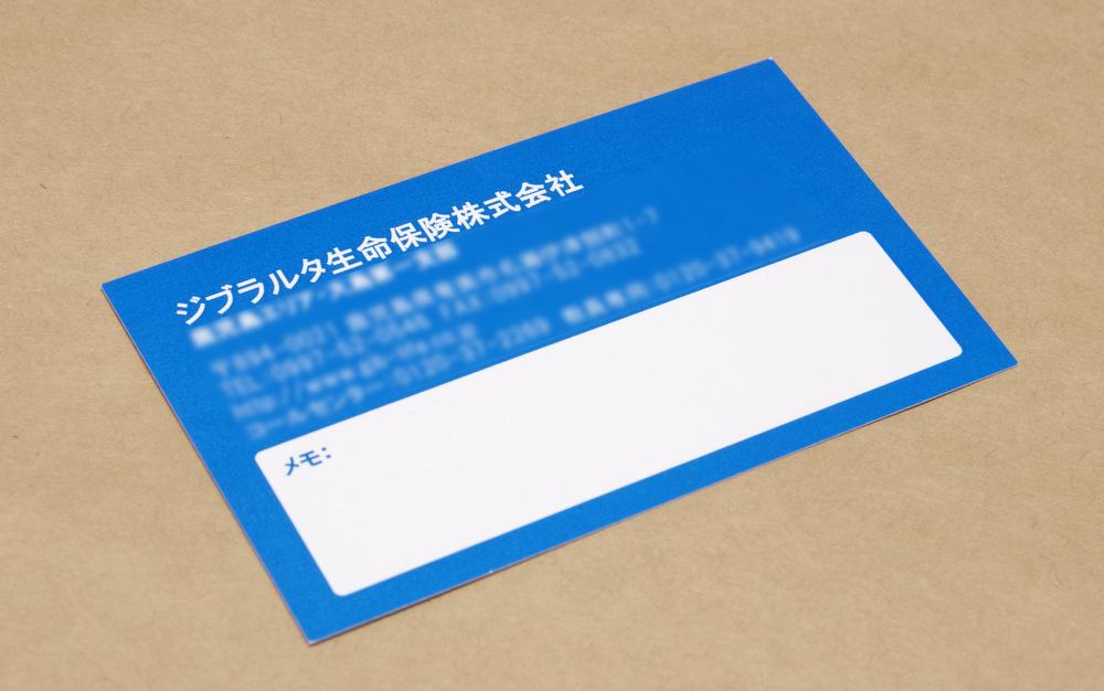 名刺(表)|デザイン|奄美