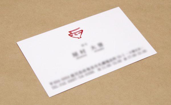 名刺(表)|デザイン|奄美|飲食店