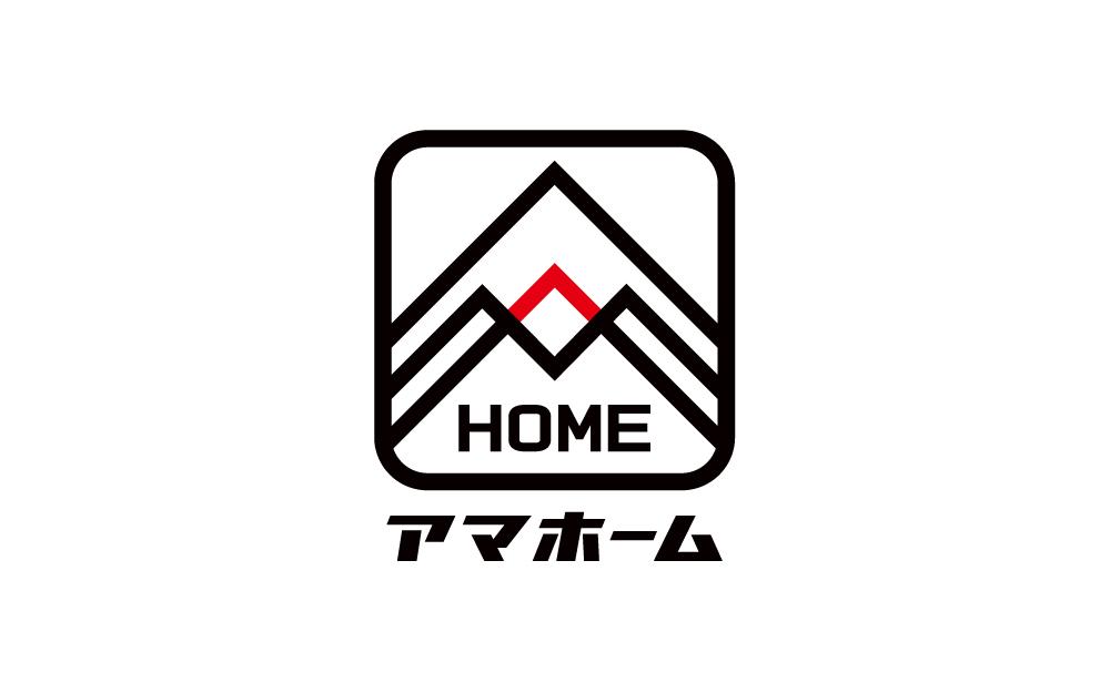 ロゴマーク|デザイン|奄美|アマホーム(不動産屋)