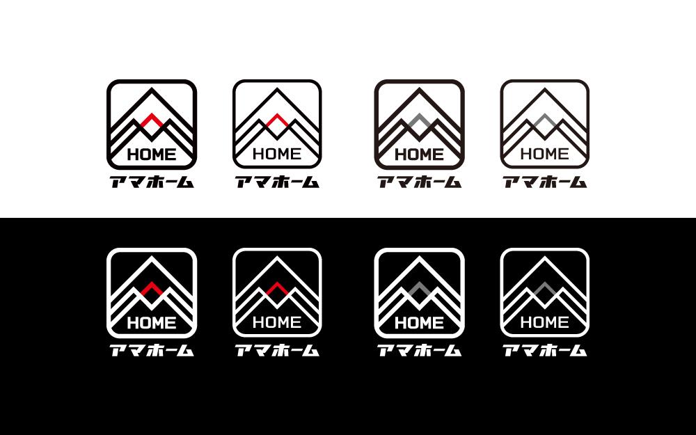 シンボルマーク|デザイン|アマホーム(不動産屋)