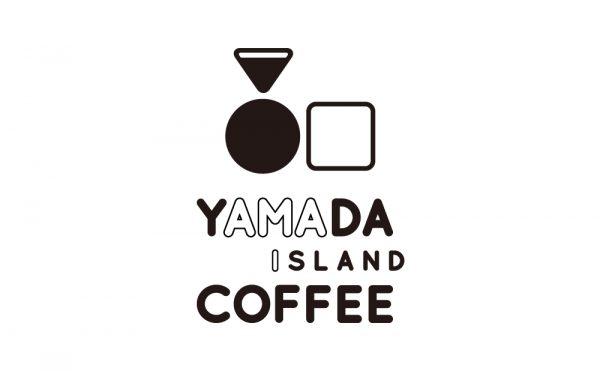 ロゴ(シンボルマーク・ロゴタイプ)|デザイン|奄美|山田珈琲