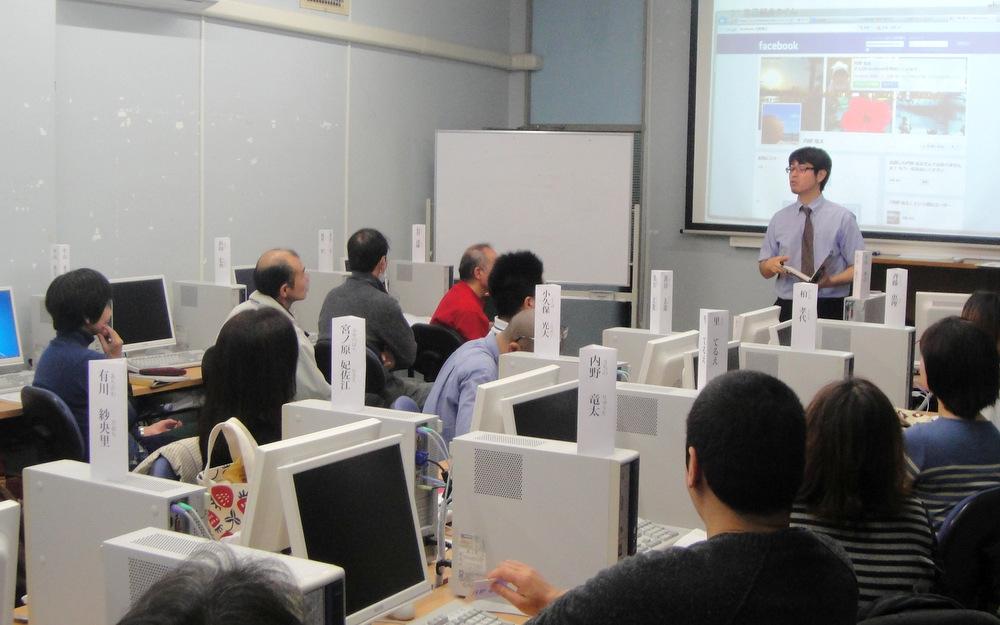 産業連携ICT人材育成研修|平成24年度 厚生労働省 地域雇用創造推進事業
