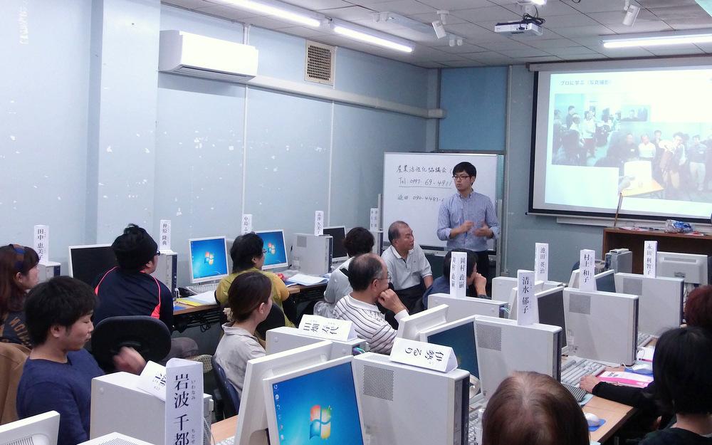 産業連携ICT人材育成研修|平成25年度 厚生労働省 地域雇用創造推進事業