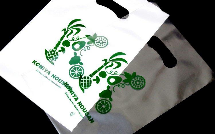 奄美大島 デザイン|ロゴ入りのポリ袋