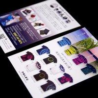 flyer-sample200px