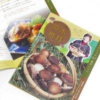 leaflet-sample200px